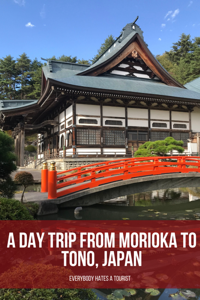 a day trip from morioka to tono japan 667x1000 - A day trip from Morioka to Tono, Japan