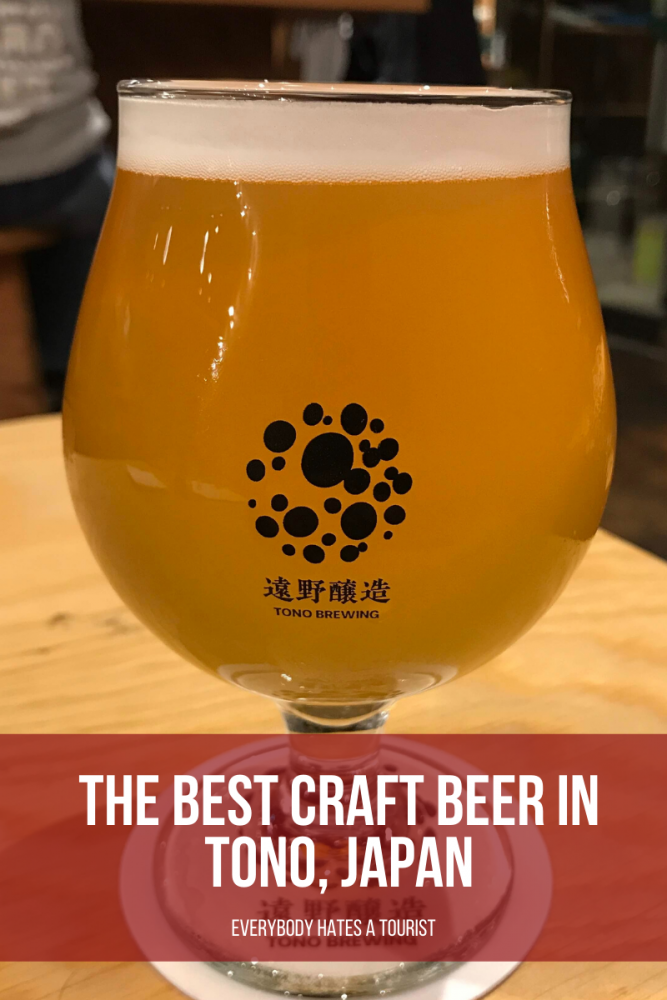 the best craft beer in tono japan 667x1000 - The best craft beer in Tono, Japan
