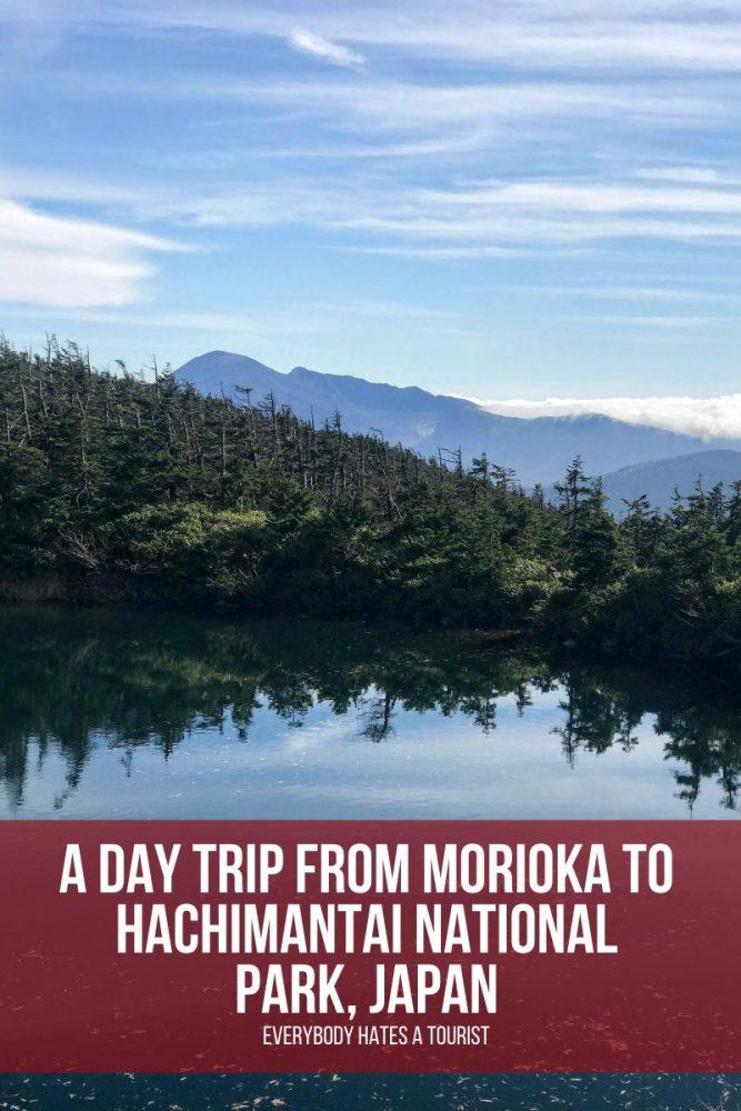 a day trip from morioka to hachimantai national park japan 667x1000 - A day trip from Morioka to Hachimantai National Park, Japan