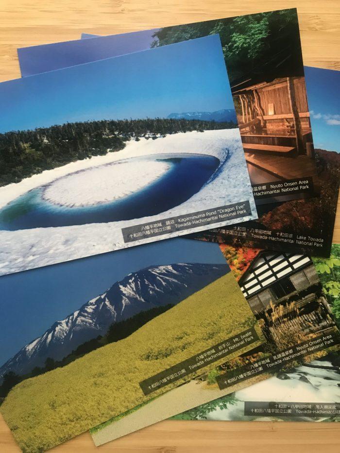 dragons eye hachimantai postcards 700x933 - A day trip from Morioka to Hachimantai National Park, Japan