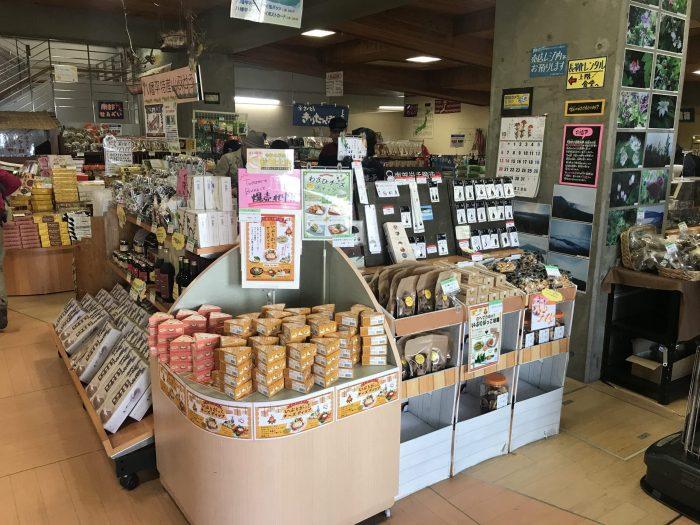 hachimantai mountaintop resthouse shop 700x525 - A day trip from Morioka to Hachimantai National Park, Japan