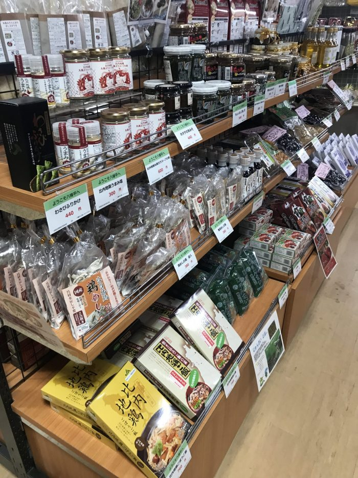 hachimantai shop 700x933 - A day trip from Morioka to Hachimantai National Park, Japan
