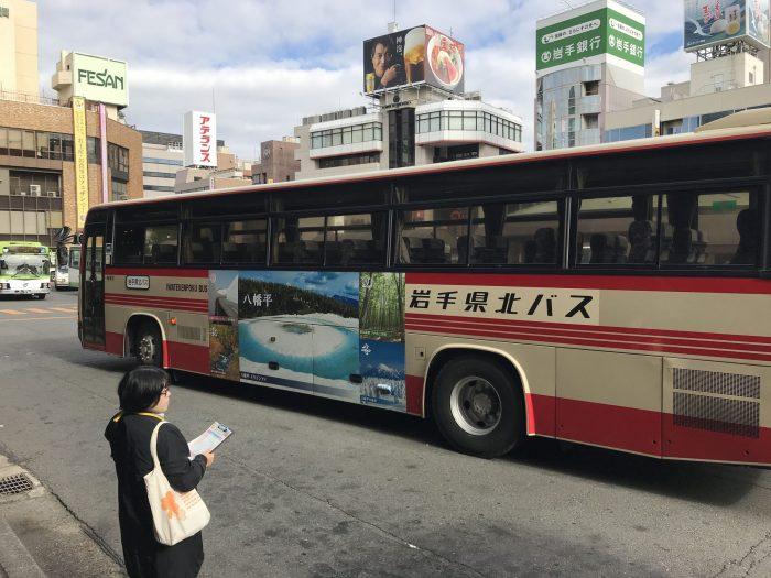 hachimantai tourist bus morioka day trip 700x525 - A day trip from Morioka to Hachimantai National Park, Japan