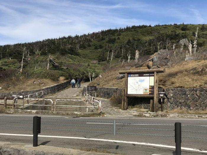 mount hachimantai hiking 700x525 - A day trip from Morioka to Hachimantai National Park, Japan