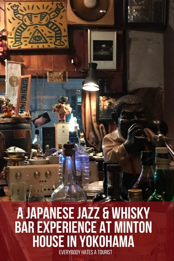a japanese jazz whisky bar experience at minton house in yokohama 667x1000 - A Japanese jazz & whisky bar experience at Minton House in Yokohama