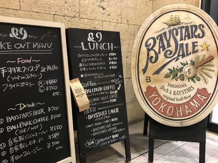boulevard cafe baystars beer yokohama 700x525 - The best craft beer in Yokohama, Japan