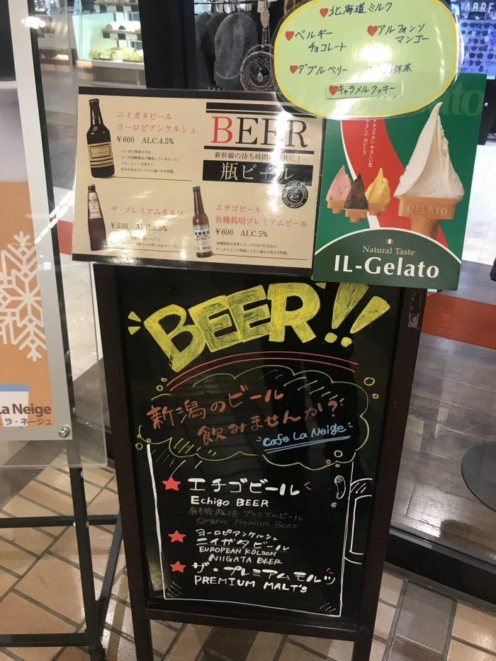 cafe la neige craft beer yuzawa 700x933 - The best craft beer in Yuzawa, Japan