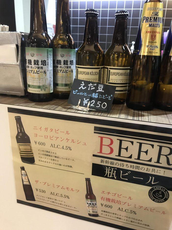craft beer echigo yuzawa 700x933 - The best craft beer in Yuzawa, Japan