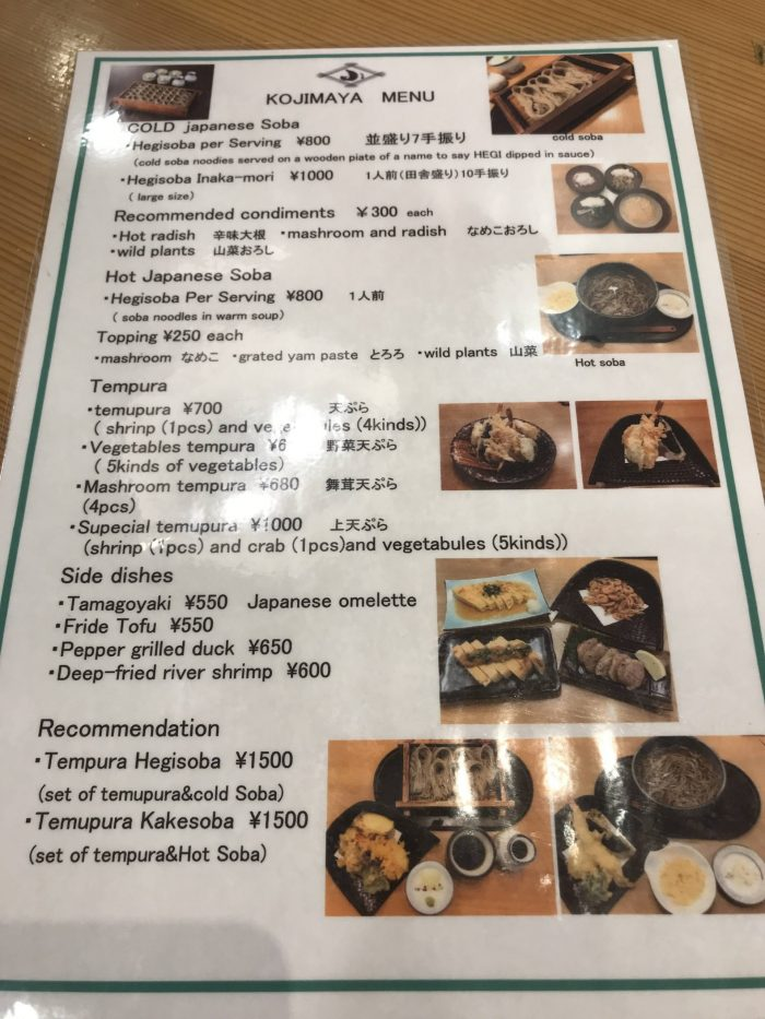 kojimaya hegi soba menu 700x933 - Eating hegi soba in Yuzawa, Japan