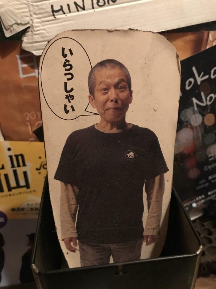 minton house oidon 700x933 - A Japanese jazz & whisky bar experience at Minton House in Yokohama