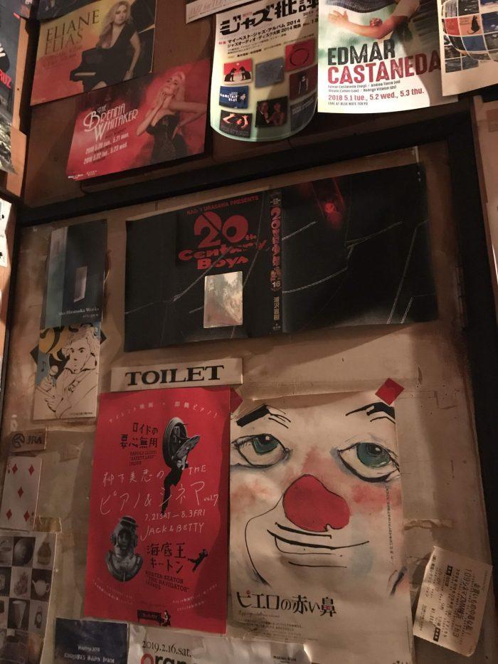 minton house signs bathroom 700x933 - A Japanese jazz & whisky bar experience at Minton House in Yokohama