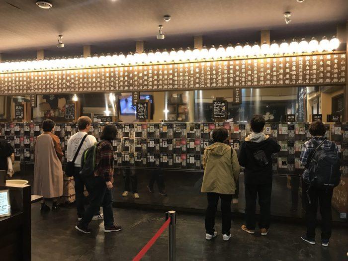 ponshukan sake museum tasting room 700x525 - The guide to sake in Yuzawa, Japan