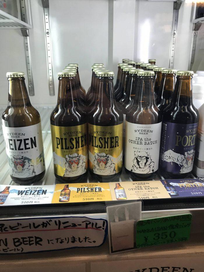 rydeen craft beer echigo yuzawa station 700x933 - The best craft beer in Yuzawa, Japan