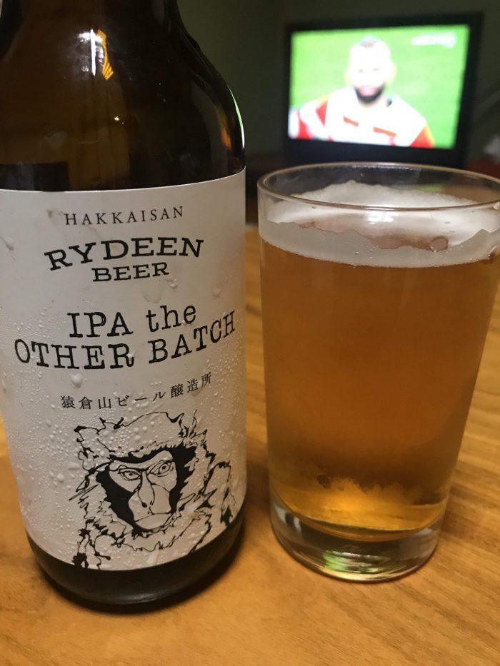 rydeen craft beer japan hakkaisan 700x933 - The best craft beer in Yuzawa, Japan