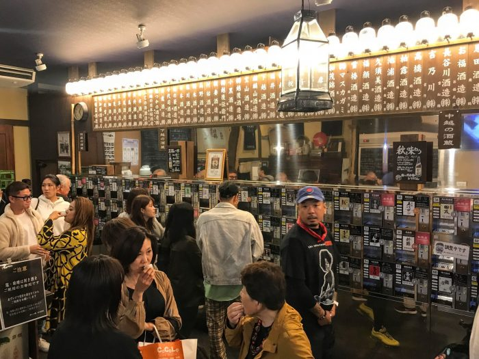 sake tasting room yuzawa 700x525 - The guide to sake in Yuzawa, Japan