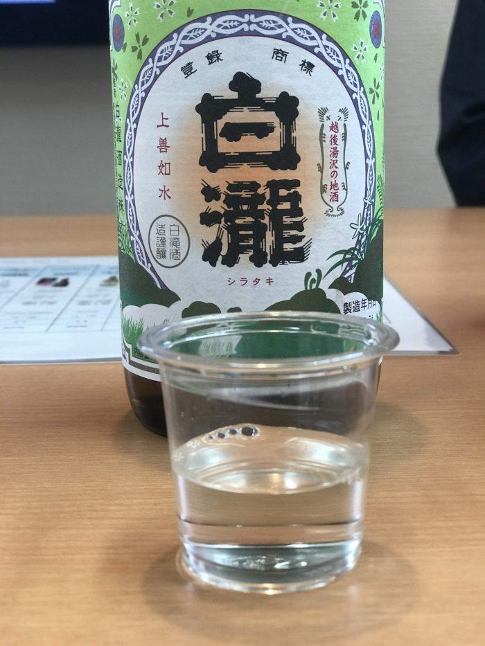 shirataki sake brewery tasting room yuzawa 700x933 - The guide to sake in Yuzawa, Japan