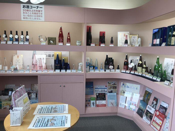 shirataki sake yuzawa gift shop 700x525 - The guide to sake in Yuzawa, Japan