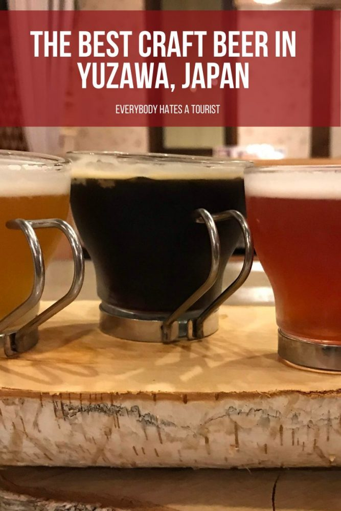 the best craft beer in yuzawa japan 667x1000 - The best craft beer in Yuzawa, Japan