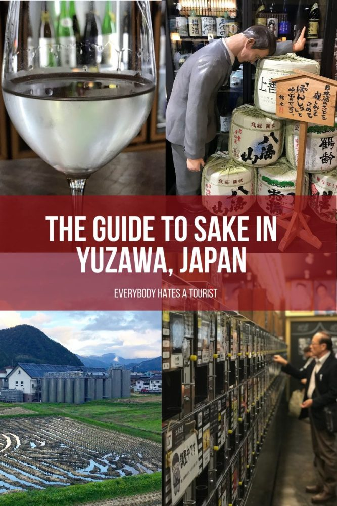 the guide to sake in yuzawa japan 667x1000 - The guide to sake in Yuzawa, Japan