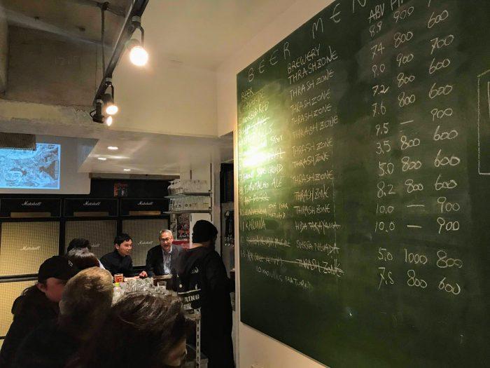 thrash zone craft beer yokohama 700x525 - The best craft beer in Yokohama, Japan