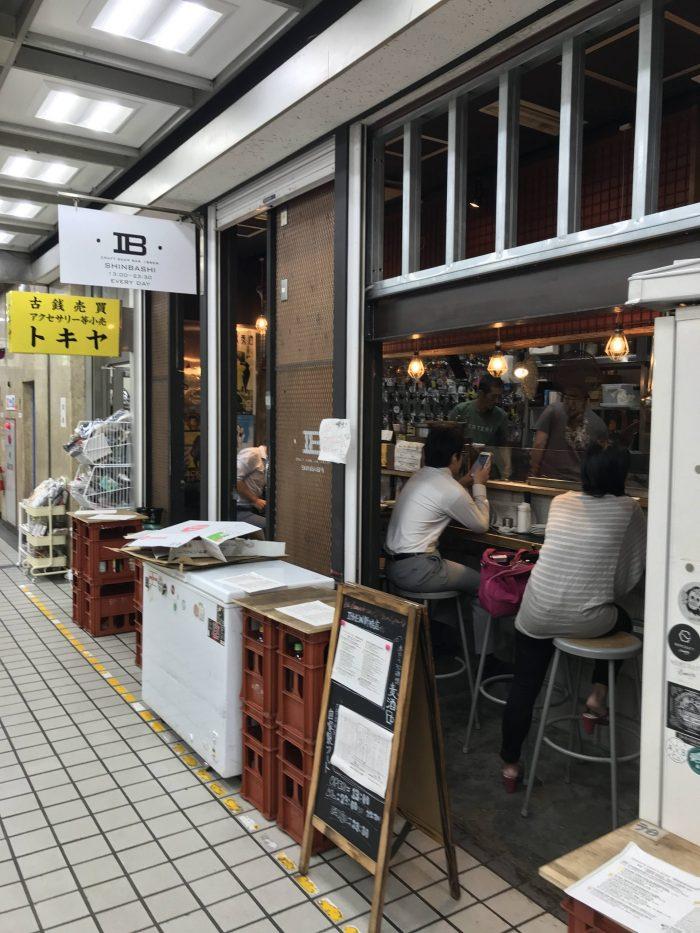 tokyo craft beer bar ibrew 700x933 - The best craft beer in Tokyo, Japan