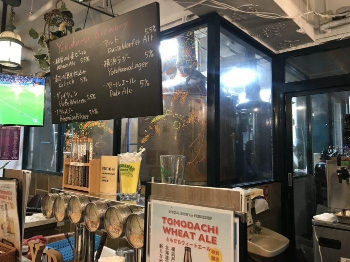 yokohama brewery beer stand 700x525 - The best craft beer in Yokohama, Japan