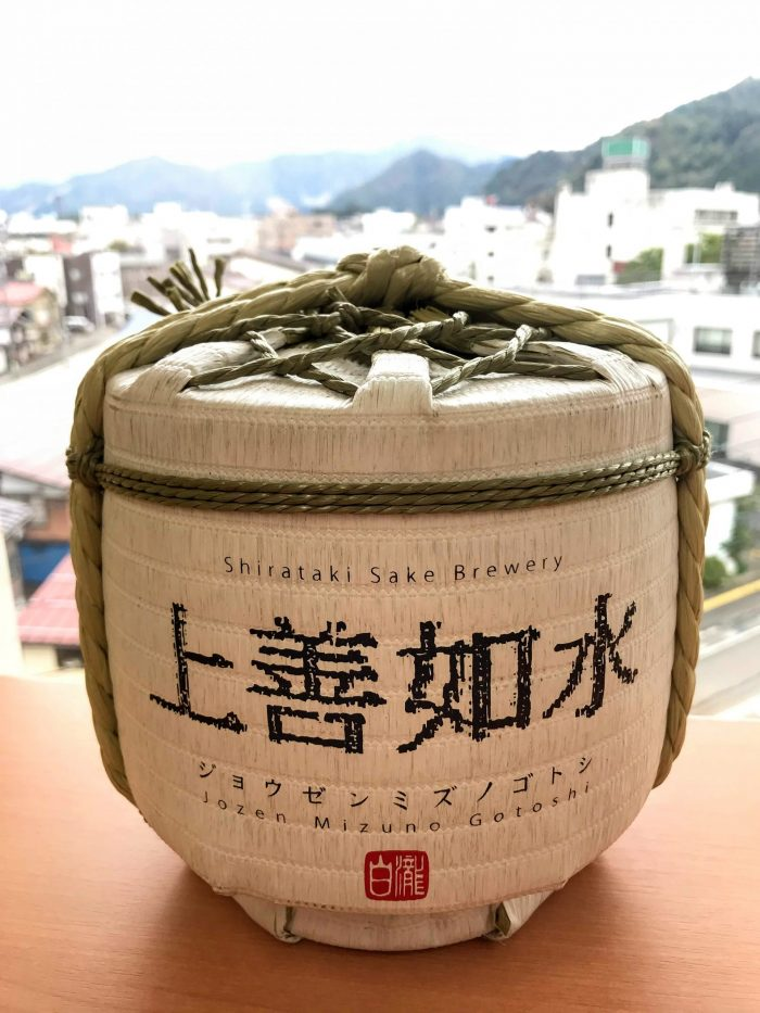 yuzawa sake brewery 700x933 - The guide to sake in Yuzawa, Japan
