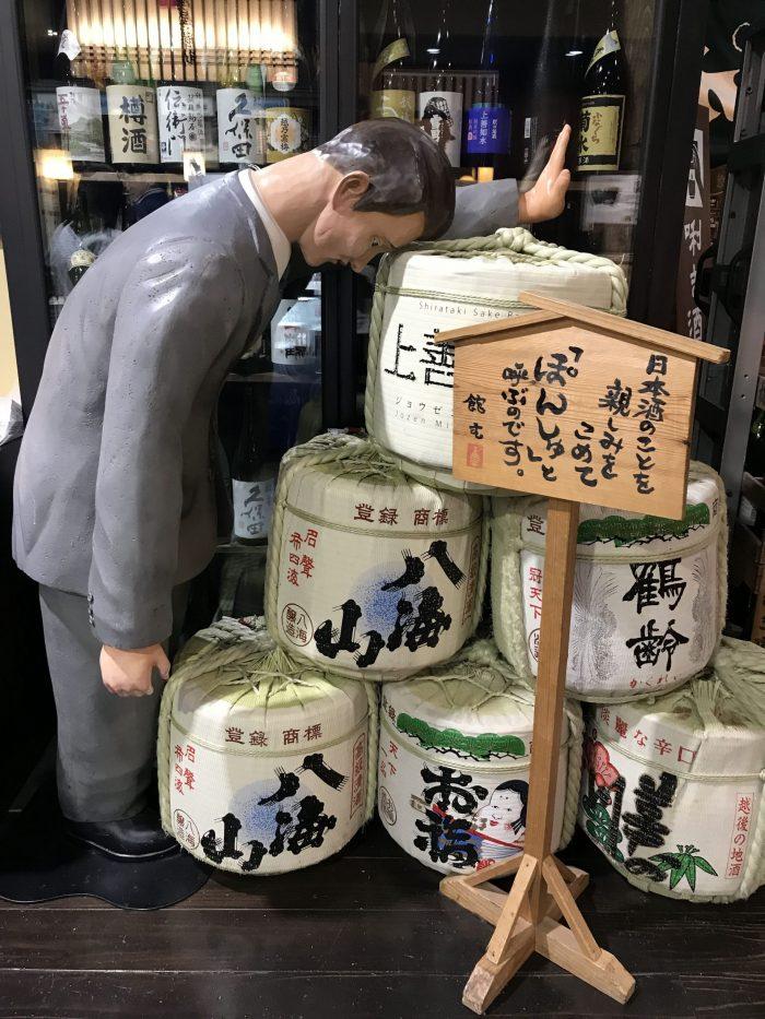 yuzawa sake tasting corner 700x933 - The guide to sake in Yuzawa, Japan