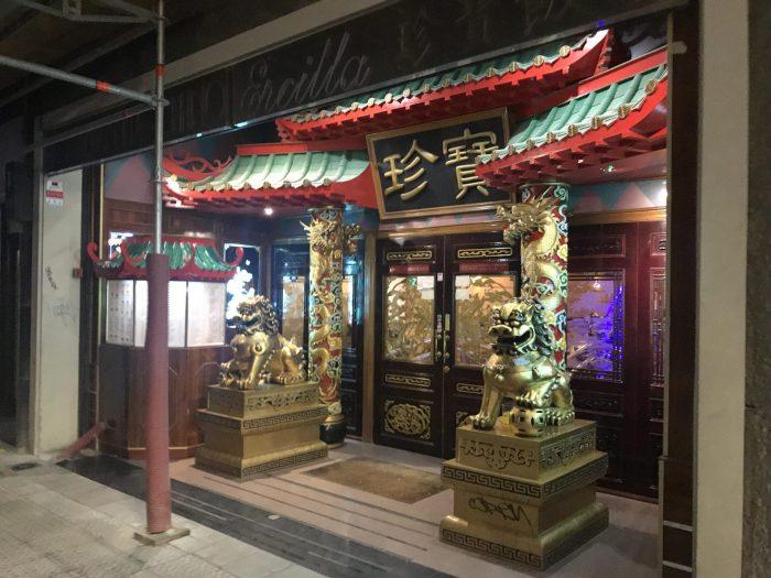 new years bilbao chinese restaurant 700x525 - New Year's Eve in Bilbao, Spain