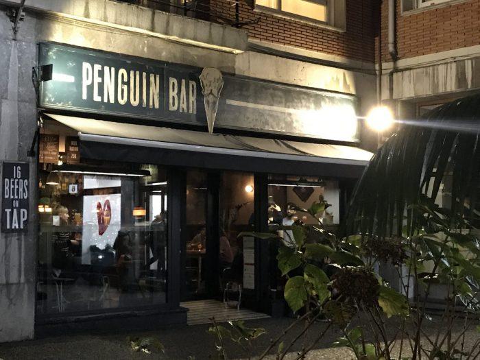 penguin bar craft beer bilbao 700x525 - 4 great places for craft beer in Bilbao, Spain