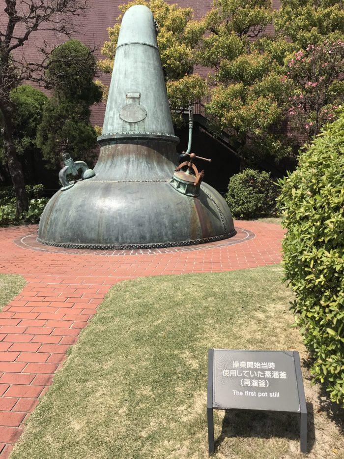 yamazaki distillery first pot still 700x933 - Yamazaki Distillery tour & tasting visit in Japan