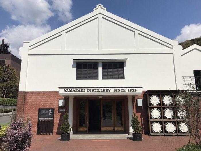yamazaki distillery museum 700x525 - Yamazaki Distillery tour & tasting visit in Japan