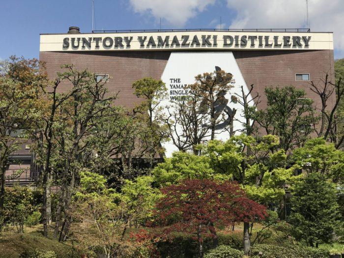 yamazaki distillery tour 700x525 - Yamazaki Distillery tour & tasting visit in Japan