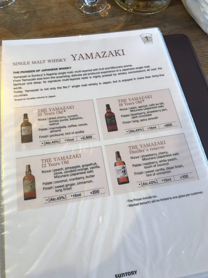 yamazaki tasting room prices 700x933 - Yamazaki Distillery tour & tasting visit in Japan